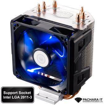Cooler Master Hyper 103 BLUE LED ประกันศูนย์