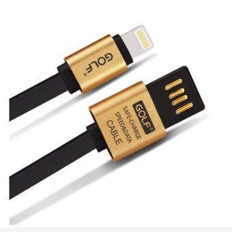 Golf Metal Quick Charge สายชาร์จ Lightning USB สองหน้า For iPhone/iPad 100cm.(สีทอง)