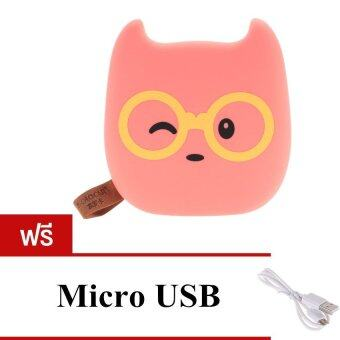 Akiko แบตสำรอง Power Bank ความจุ 20000 mAh รุ่น AnAn (สีชมพู) ฟรี Micro USB