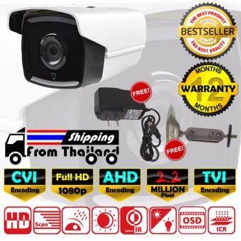 CCTV กล้องวงจรปิด ทรงกระบอก Full HD 2.2 MP ล้านพิกเซล AHD / CVI / TVI EXIR แบบใหม่ 2017 กล้อง 720p / 960p / 1080p เลนส์ 4mm ฟรีอะแดปเตอร์ ฟรีขายึดกล้อง ( DS-2CE16D7T / DS-2CE16D0T / DS-2CE16D1T )