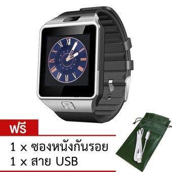 ATM Smart Watch Phone รุ่น DZ09 (สีดำ) กล้องนาฬิกาบูลทูธ ใส่ซิมได้ Bluetooth Smart Watch SIM Card Camera ฟรี ซองหนัง+สาย USB
