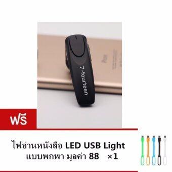 7-fourteen หูฟังบลูทูธBluetooth Headset 4.0 ฟรี LED lights