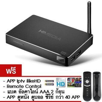 Himedia H8 Lite Octa Core 64bit Android UHD TV Box OS 5.1 Lollipop แถมฟรี APP ดูหนัง + ถ่านอัลคาไลค์ AAA + รีโมท MX3
