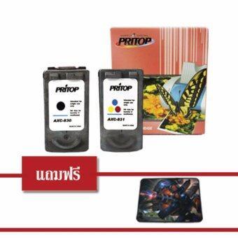 PRITOP Axis/Canon Inkjet iP1980/iP1880/iP2580/MP476/MP228/MP145/MX318/MX308 ใช้ตลับหมึกอิงค์เทียบเท่ารุ่น Canon PG-830XL/831XL แถมฟรีแผ่นรองเมาส์1 แผ่น