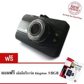 Took-Tee-Sood กล้องติดรถยนต์ T628 LED Car DVR FHD1080P (สีดำ) (NW) แถมฟรีเม็มโมรี่การ์ด 16GB