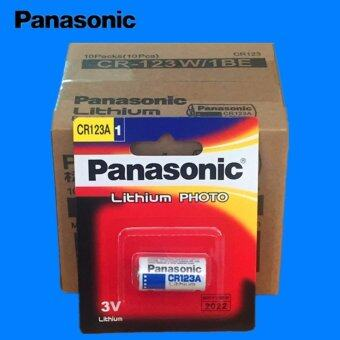 Panasonic ถ่านกล้องถ่ายรูป CR123A Lithium 3V - สีขาว (5 ก้อน)