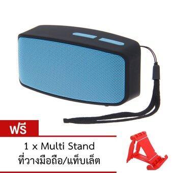 ATM Bluetooth Speaker/FM/MP3 Player ลำโพงบลูทูธ รุ่น N10U (สีฟ้า) ฟรี ที่วางมือถือ/แท็บเล็ต (คละสี)