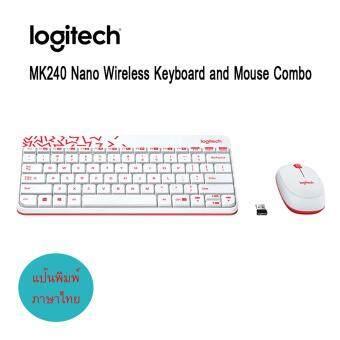 Logitech MK240 Nano Wireless Combo - สีขาว / สีแดงสดใส