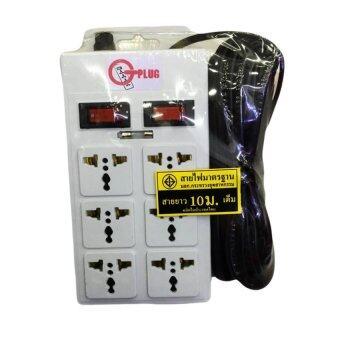 Gplug ปลั๊กไฟ มาตรฐาน 6ช่อง 2สวิทซ์ 10เมตร