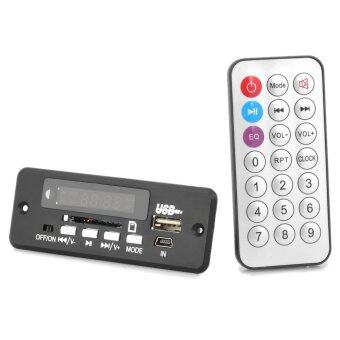MP3 Player Module with Remote Controller - Black