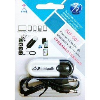 DT HJX-001 บลูทูธ USB Dongle บลูทูรับสัญญาณเสียง