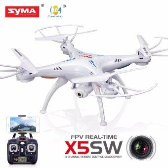 Drone ติดกล้องความละเอียดสูง โดรน drone Syma เอ็กซ์ห้า sw Quadcopter white สีขาว รุ่นอัพเกรดมอเตอร์รุ่นใหม่ สุ้ลมได้ กล้องชัดขึ้น