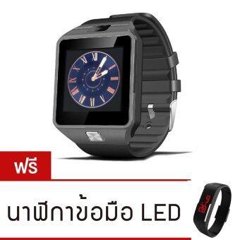 Smart Watch Z นาฬิกาโทรศัพท์ Smart Watch รุ่น A9 Phone Watch (Black) แถมฟรี นาฬิกา LED ระบบสัมผัส (คละสี)