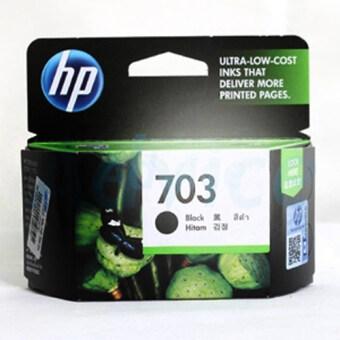HP หมึกพิมพ์ HP 703 BK (CD887AA)