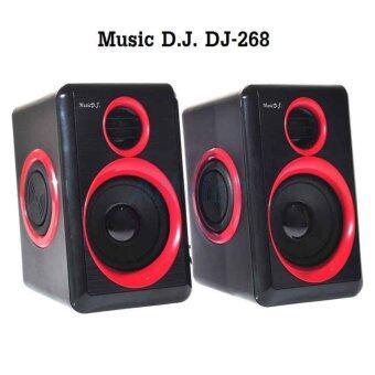 Music D.J. DJ-268 (Black-Red) ลำโพงคอมพิวเตอร์ รับประกันศูนย์