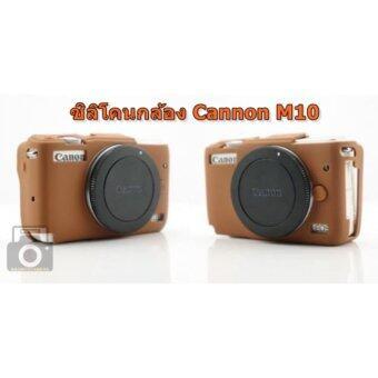 ซิลิโคนกล้อง canon m10