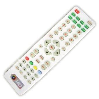 GMM Z รีโมทคอนโทรลสำหรับรีซีฟเวอร์ รุ่น GMM Z HD - White
