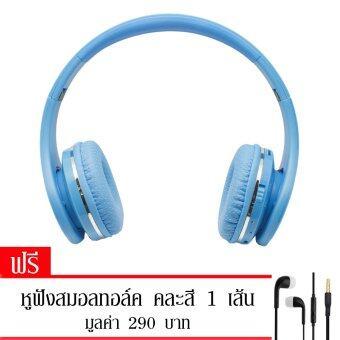 STEREO 108IT หูฟัง บลูทูธ Stereo headphones รุ่น STN-19 (สีฟ้า) ฟรี หูฟังสมอล์ทอล์คคละสี 1 เส้น