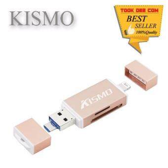 iDragon KISMO - iUSB Pro Card Reader Micro SD/SD Card USB 3.0 แฟลชไดร์ฟสำรองข้อมูลสำหรับ iPhone,IPad และ Android (Gold)
