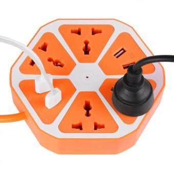 DT ปลั๊กไฟทรงผลไม้ 4ช่องUSb ชาร์จมือถือได้ 4 usb hexagon socket (สีส้ม)