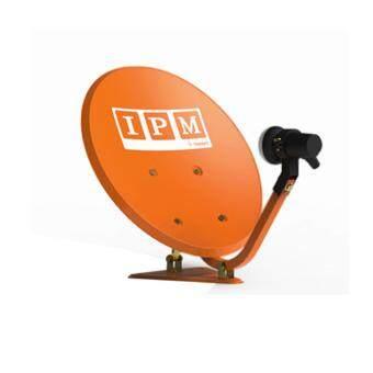 IPM 35cm. Ku-Band ชุดจานดาวเทียมไอพีเอ็ม 35 cm. + LNB (อุปกรณ์ครบชุด)