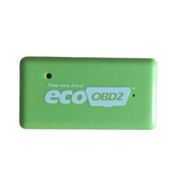 โอ้ OBD2 ปลั๊กและขับเคลื่อนเศรษฐกิจเบี้ยปรับกล่องสำหรับรถยนต์เบนซิน (สีเขียว)