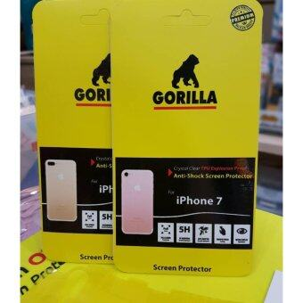 Gorilla ฟิล์มกันรอยแบบชิวเต็มจอ I-Phone7,ชิวหน้าหลังแบบเต็มจอ