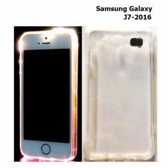 Case Samsung Galaxy J7-2016 (เคสไฟกระพริบ)(สีใส)