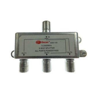 Mastersat ตัวแยก 3 ทาง สำหรับ ดาวเทียม ,ทีวีดิจิตอล Splitter 3 ways Power Pass For 5-2400Mhz Signal (Silver)