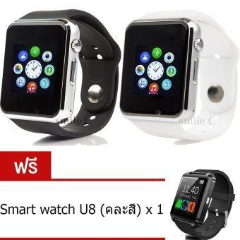 smile C นาฬิกาโทรศัพท์ Smart Watch รุ่น A1 Phone Watch แพ็ค 2 ชิ้น (Black/White) ฟรี Smart Watch U8(คละสี)
