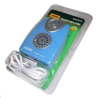Startup Casiko Ringer Amplifier เครื่องขยายเสียงกริ่งโทรศัพท์บ้านให้ดังขึ้น รุ่น CK-311 (Blue)