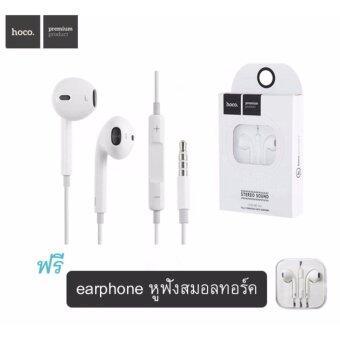 Kimi hoco m1หูฟัง ของแท้100% หูฟังสำหรับ หูฟังiphone หูฟังไอโฟน หูฟัง สมอลทอร์ค(สีขาว)