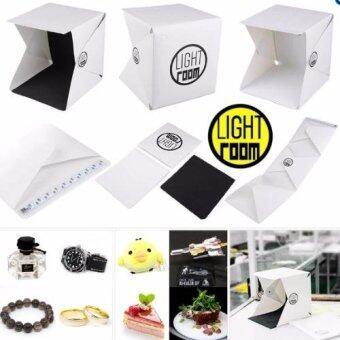 LightRoom Foldable Light Box - w/LED สตูดิโอถ่ายภาพแบบพกพา สตูดิโอถ่ายภาเปลี่ยนฉากได้ ขาว-ดำ 24cm