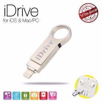 iDrive iDiskk Pro รุ่น LX-814 USB 2.0 128GB แฟลชไดร์ฟสำรองข้อมูล iPhone,IPad + OTG + OEMหูฟัง
