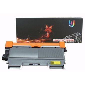 Axis/ Brother-HL-2130/2240D/2242D/2250DN/2270DE, DCP-7055/4060D/7065DN, MFC-7240/7360N/7362/7460DN/ 7470D/7860DW ใช้ตลับหมึกเลเซอร์เทียบเท่ารุ่น 2280/TN-2280/TN2280 Best4U
