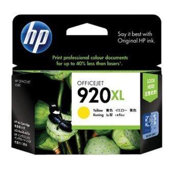 HP 920XL YELLOW CD974AA ของแท้