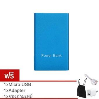 Akiko Power Bank 20,000 mAh แบตสำรอง รุ่น mini Slim ฟรี ซองกำมะหยี่+สาย Micro USB+หัวปลั๊กAdapter
