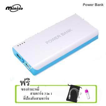 Kimi Power Bank 50,000 mAh แบตสำรอง รุ่น Q5 (Blue) ฟรี ซองกำมะหยี่ สาย USB 3 in 1+ที่ป้องกันสาย