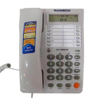 White โทรศัพย์ โทรศัพท์บ้าน โทรศัพท์ ออฟฟิศ สำนักงาน รองรับทุกระบบ [สีขาว]