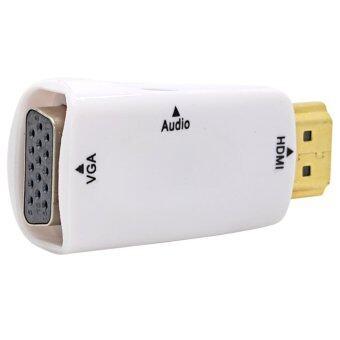 เปรียบเทียบราคา HDMI White HDMI2VGA Converter HDMI to VGA Adapter with Audio Cable for PC Computer Notebook Desktop Tablet to HDTV Projector Display สินค้ายอดนิยม