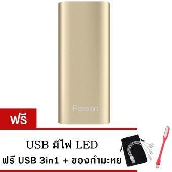 Person Power Bankแบตสำรอง10000mAhรุ่นXM01 (สีทอง) ฟรี ซองกำมะหยี่+สายUSB 3 in 1+ไฟLED usb