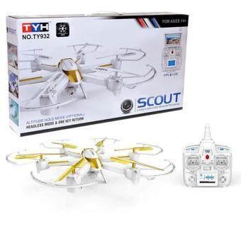 Drone ติดกล้องความละเอียดสูง 6 ใบพัด พร้อมระบบถ่ายทอดสดแบบ Realtime(สามารถต่อดูภาพผ่านมือถือได้ทันที)WIFI สีขาว