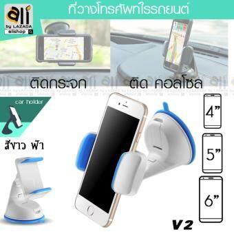 นำเสนอ xo ที่วางโทรศัพท์ในรถ car holder ที่จับโทรศัพท์ในรถ รุ่นC01 ที่วางมือถือในรถv2 นำเสนอ