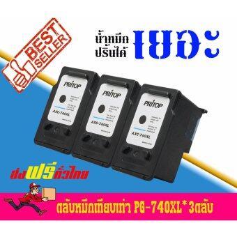 Axis/Canon Pixma MX437MX377MX517ใช้ตลับหมึกอิงค์เทียบเท่ารุ่น 740/PG-740/PG-740XL Pritop แพ็ค 3 ตลับ