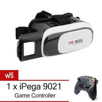 Lnw แว่นตาสามมิติ VR Box 2.0 VR Glasses 3D Headset สำหรับสมาร์ทโฟน (สีขาว) ฟรี iPega 9021