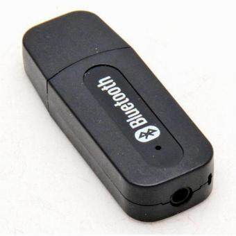 แนะนำ Bluetooth Music Receiver BT-163 สินค้ายอดนิยม