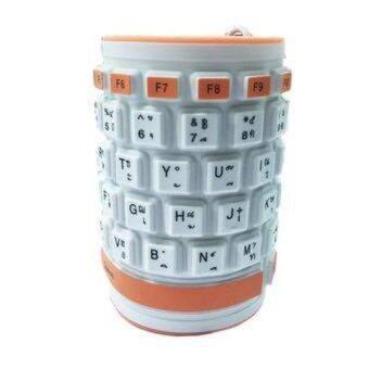 คีย์บอร์ดยางแบบยาว 105 คีย์ Keyboard USB ยางกันน้ำ ม้วนเก็บได้ (สีขาว/ส้ม)