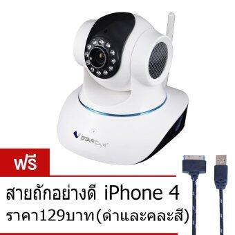 iBettalet IP Camera VSTARCAM รุ่น T6835WIP VGA Wireless Pan - Black/White (แถมฟรี สายถัก iPhone 4 )