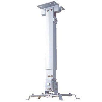 Vertex ขาแขวนโปรเจคเตอร์ Projector Ceiling Mount ความยาว 43-65 cm รุ่น Vertex Hanger LHG-05 (สีขาว)
