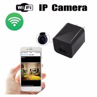 กล้องวงจรปิด กล้องสายลับ รูปทรง Charger โทรศัพท์มือถือ IP Camera FULL HD 1080P